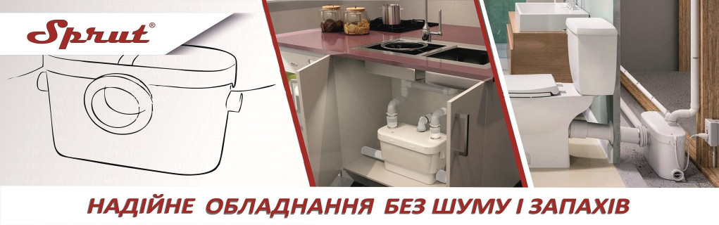 """Канализационные станции """"Сололифт"""""""