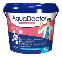 Дезінфектант на основі активного кисню AquaDoctor Water Shock О2 - 5кг