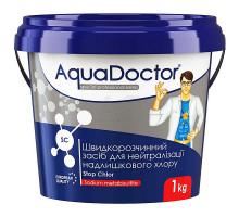 Средство для нейтрализации избыточного хлора AquaDoctor SC Stop Chlor - 1кг