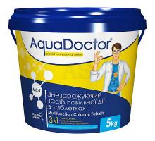 Дезинфектант 3 в 1 на основе хлора AquaDoctor AC Mix - 5кг