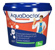 Дезинфектант на основе хлора быстрого действия AquaDoctor C-60 - 5кг