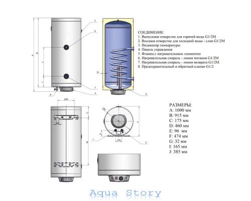 ELDOM, водонагреватель комбинированный Thermo 100 72270GTR