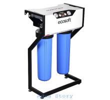 Ecosoft AquaPoint (FPV24520ECO)
