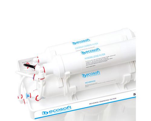 Обратный осмос Ecosoft Standard 6-50 M (MO650MECOSTD)