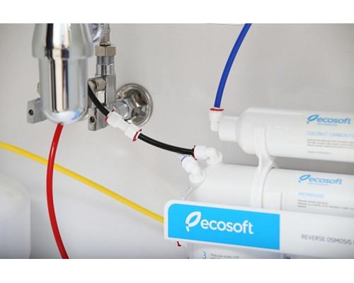 Обратный осмос Ecosoft Absolute 5-50 (MO550PSECO)