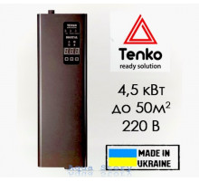 Електричний котел Tenko Digital 4,5 кВт 220 В