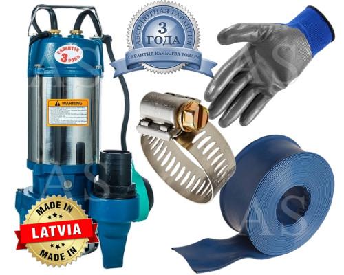 Дренажно-фекальний насос Vitals aqua KS 1723f +10м шланг +хомут +рукавички +Силушка 100гр