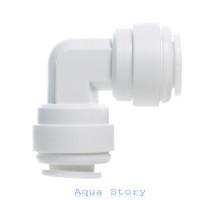 Колено A4-UE0606