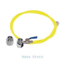 Комплект для підключення фільтра FX-BP2