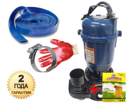 Фекальный насос Grand water WQD-C-13-10 с ножом 2.5 кВт +10м шланг +хомут +перчатки +Силушка 100гр