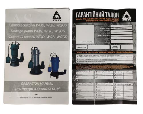 Фекальный насос Delta WQD-1 1.1 кВт +10м шланг +хомут +перчатки +Силушка 100гр