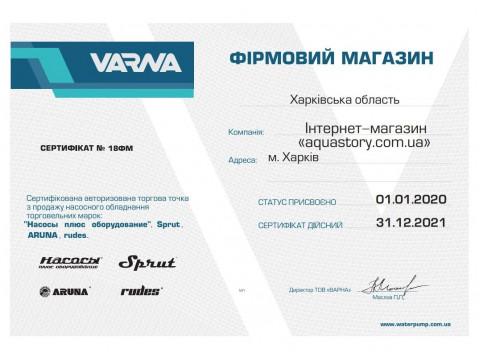 """Наша компания является официальным диллером ТМ VARNA, """"Sprut"""", """"ARUNA"""", """"Насосы+оборудование"""", """"rudes"""""""