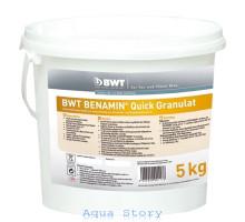 BWT BENAMIN Quick гранулы 5 кг