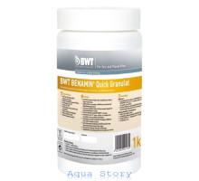 BWT BENAMIN Quick гранулы 1 кг