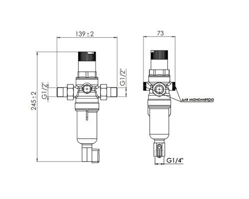 Комплект фильтров SD Forte SF128W15H + SF128W15C 1/2 (холодная/горячая)