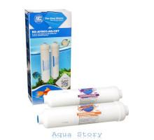 Комплект Aquafilter RX-AFRO3-CRT