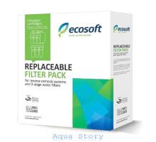 Комплект змінних префільтри Ecosoft