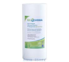 Ecovoda Sediment BB10
