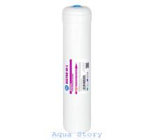 Деміналізірующій картридж Aquafilter AISTRO-DI-L