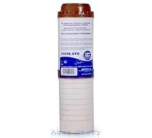 Комбінований картридж Aquafilter FCCFE-STO
