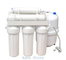 Aquafilter RX-RO5-NN
