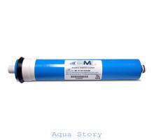 Мембрана AMI M-T1812A50