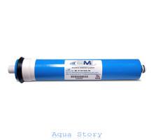 Мембрана AMI M-T1812A75