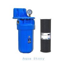 Aquafilter FH10B1-B-WB + Aquafilter FCCBL10B