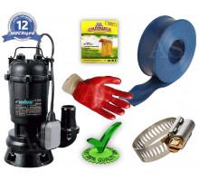 Дренажно-фекальный насос DRF750F Rudes +10м шланг +хомут +рукавички +Силушка 100гр
